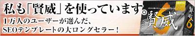 banner3_2058 (1)